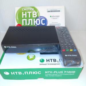 Cпутниковый ресивер NTV-PLUS 710 HD + карта MPEG 4