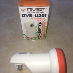 DVS - Конвертор спутниковый универсальный 1 выход