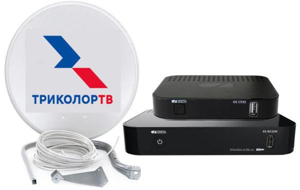 Комплект на 2 ТВ для установки Триколор (GS B-527 Ultra HD (4K) и GS C5911)