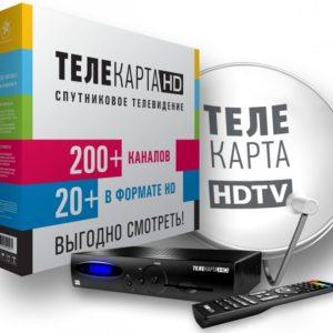 Комплект Телекарты (EVO 09 HD CONAX)