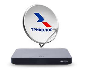 Комплект Триколор GS B-527 Ultra HD (4K)