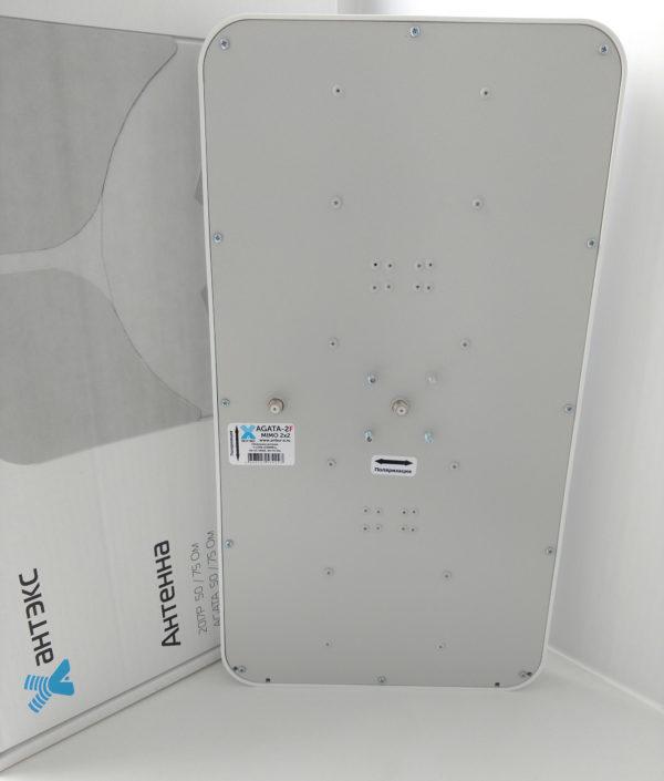 Усилитель интернет-сигнала AGATA-F MIMO 2x2, 2G3G2G (15-17 dBi) F-female